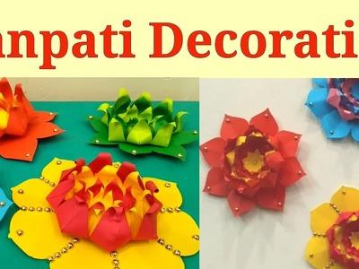 DIY Paper Flower    Ganpati Decorations   