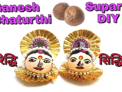 How to Decorate Riddhi Siddhi on Supari | Ganesh Chaturthi Special | DIY | Art n Creations