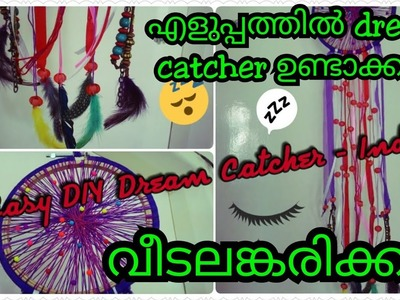 How to make dream catcher at home in malayalam|DIY Home decor|Affordable Crafts in malayalam|Asvi