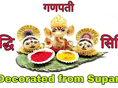 How to make Ganpati with Supari | Ganesh Chaturthi special DIY | Art n Creations