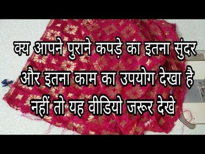 How to make ladies special item from waste fabric-[recycle] DIY ideas at home