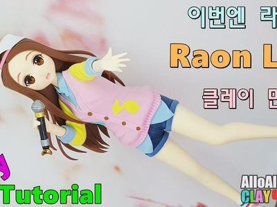 Raon Lee-characterization┃DIY Clay Figure Tutorial┃AlloAllo CLAY