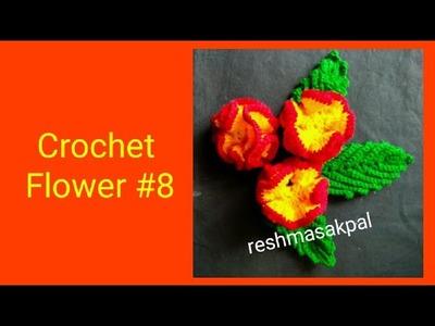 Crochet Flower #8