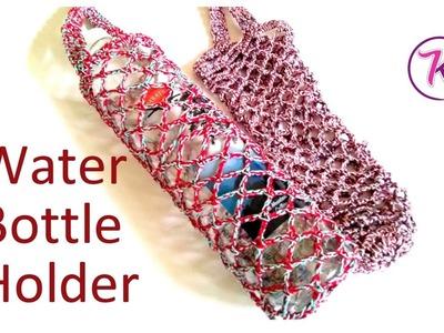 #crochet #waterbag Handmade Water Bottle Holder | Crochetted Mesh Bottle Bag | www.knottythreadz.com