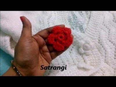 How to Make A Fancy Button   Satrangi