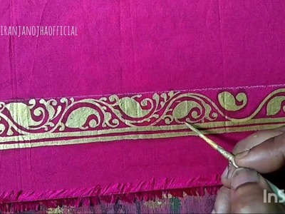 How to make best saree border with fabric colour.