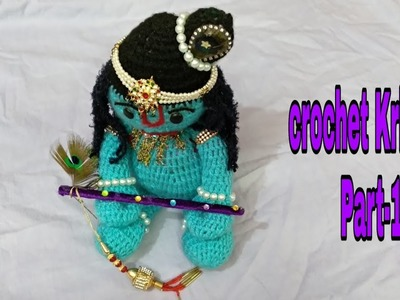 How to make crochet Krishna, baal-gopal at home (part-1).