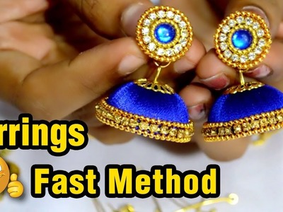 How to make earrings at home | Kids can do this | silk thread jhumkas | jewelry making | #DIY | #114