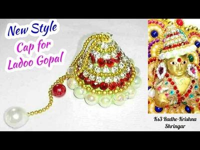 How to make heavy work cap. topi. pagri for Bal gopal. Ladoo gopal | diy easy cap for Laddu Gopal