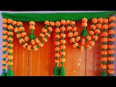 How to make new design toran from wool.bandhanbar