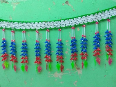 How to make toran from straws