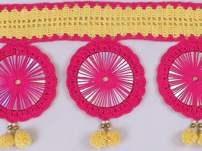 WOW ! How to make Door Hanging Toran from CD & Woolen | Handmade Door Hanging Toran Crochet Pattern