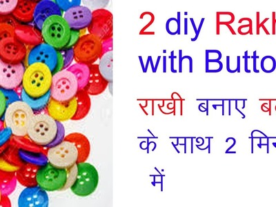2 diy Rakhi making idea.How to make Rakhi with Button.Best out of waste.diy rakhi.Creative Art