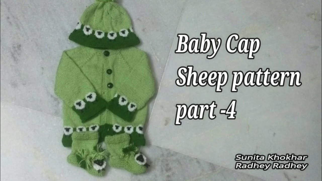 Baby cap sheep knitting pattern Part - 4 Radhey Radhey.