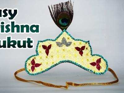 DIY How to make Mukut | God - crown | krishna jayanthi special crown Craft for kids