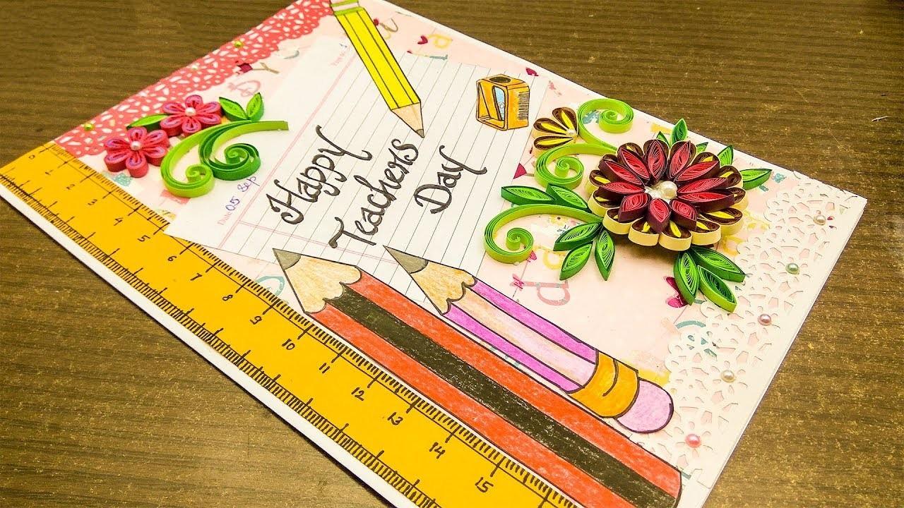 Легкие и быстрые открытки на день учителя