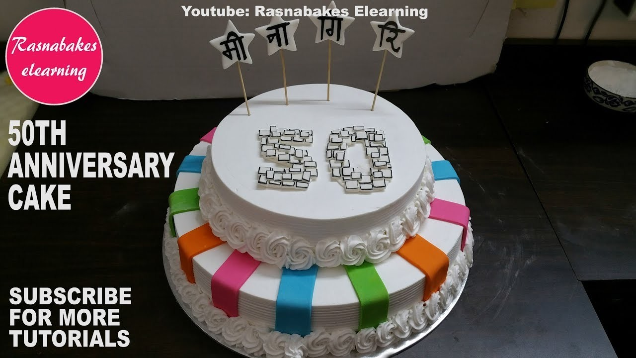 How To Make 50th Wedding Anniversary Cake Design Homemade Bakery