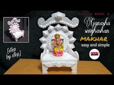 How to make a Ganesha singhashan.makhar with thermocol