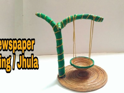 How to make bal gopal jhula.swing | newspaper swing | swing for krishna | HMA##132