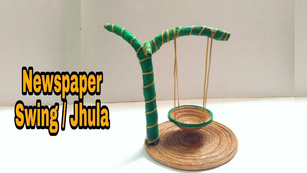 How to make bal gopal jhula.swing   newspaper swing   swing for krishna   HMA##132