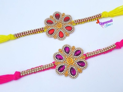 How To Make Beautiful Rakhi At Home | DIY | Rakhi Making ideas For Raksha Bandhan | uppunutihome