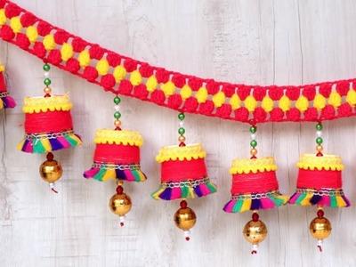 How to make Door Hanging Toran from Woolen || Handmade Door Hanging Toran