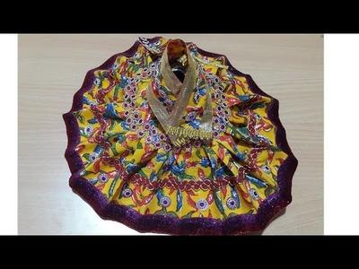 """How to make Dress for Laddu gopal j.bal gopal. kahna ji ki dress,in """"15 MINUTES"""""""