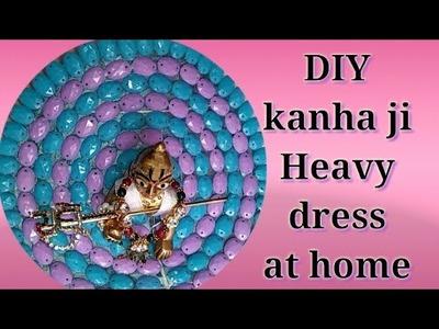 How to make dress of bal gopal. ladoo gopal. kanha ji. Krishna poshak - by Minni aggarwal
