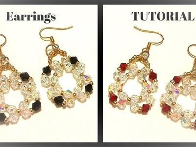 How to make earrings. Beaded earrings