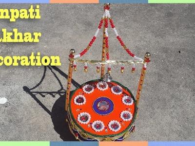 How to make Eco Friendly Ganesh Decoration At Home.Ganesh Makhar .Ganesh Singhasan ideas
