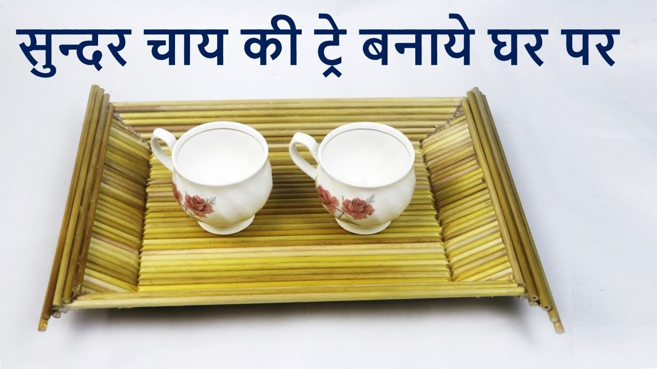 How To Make Tea Tray At Home Waste Material Craft Idea Useful