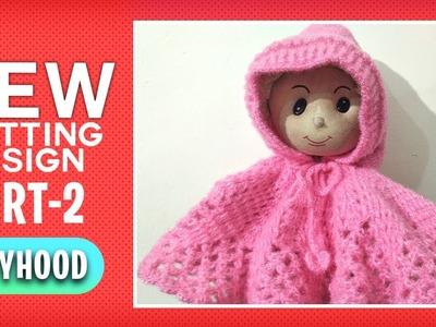 New Beautiful Knitting pattern Design || BabyHood Part 2