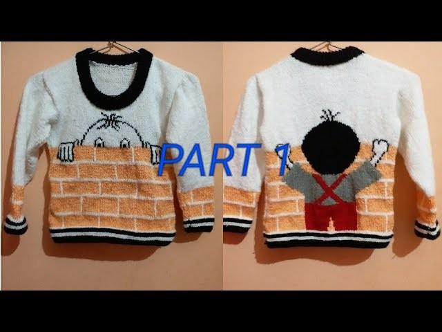 New knitting designer sweater for kids||Part 1.5 ||in hindi||