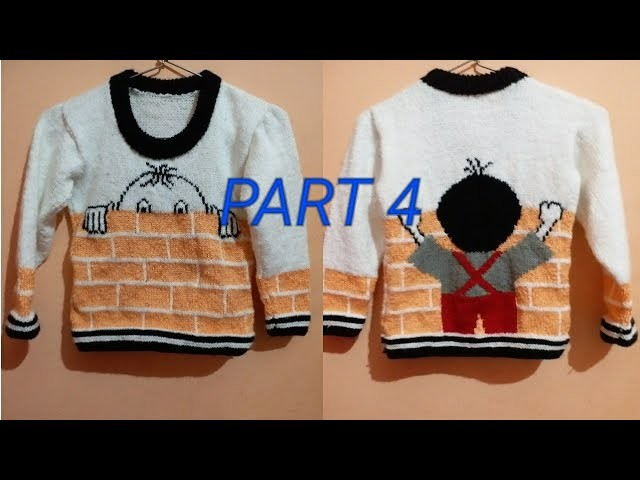 New knitting designer sweater for kids||Part 4.5||in hindi||