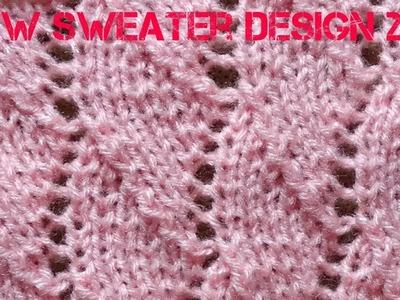 New sweater design 2018.knitting design for ladies sweater cardigan in Hindi ( English subtitles).