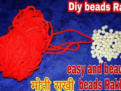 #Rakhi#beadsRakhi || how to make beads Rakhi | Pearls Rakhi making || मोती राखी | Diy Rakhi craft