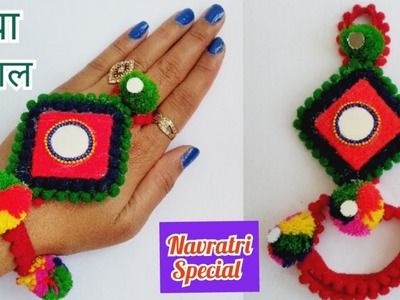 DIY Hand Bracelets   How To Make Navratri Jewellery   Ornaments   Navratri Special jewellery At Home
