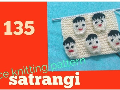 Face Knitting Pattern for kids # 135 , Satrangi