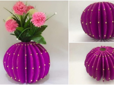 How to make a Flower Vase from waste cardboard -Simple Craft Idea
