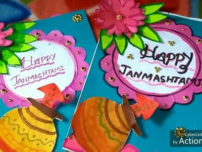 How to make a Krishna janmashtami card. Easy gift card for everyone.