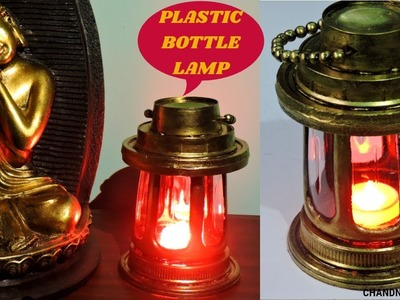 How To Make Lamp.Lantern Out Of Waste Plastic Bottle || Diwali Decor Ideas || Plastic Bottle Craft |