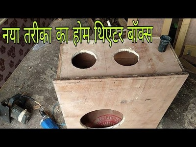 How to make new home theater box|| bass boosting box 12 inch speaker