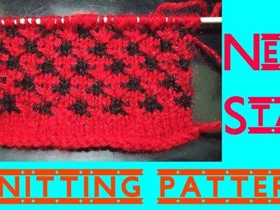 New STAR Knitting Design.pattern #4| Knitting Pattern | sweater design in Hindi.English