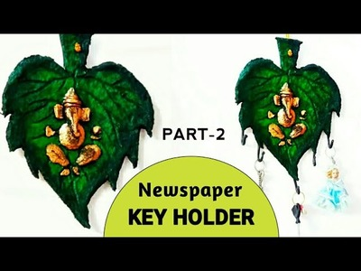 PART 2- How to make key chain holder at home using newspaper| how to make hooks for hanging at home