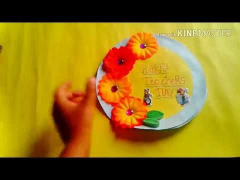 Teachers day card    how to make greeting cards at home easy for teachers day    simple and easy