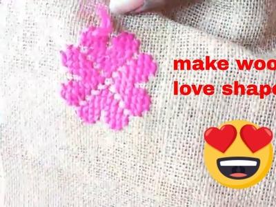 চটের উপর উলের কাজ||How to make Love Shape woolen Ason | stitch wool yran in the coat | Wool craft