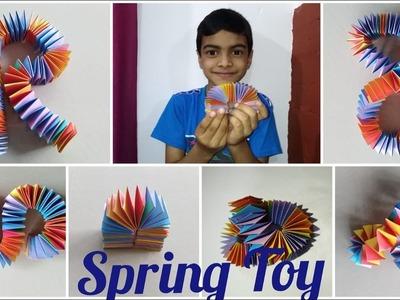 #18 - പേപ്പർ കളിപ്പാട്ടം   How To Make Paper Spring Toy  Antistress toy  DIY