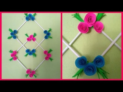 Diy paper flower wall hanging.easy wall decoration ideas