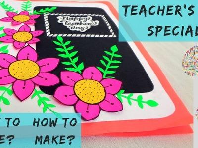 DIY Teacher's Day Card   Easy paper flower card