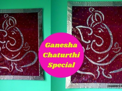 Easy Ganesha Wall Art || How to Make Simple Ganesha Wall Hanging || Ganesh Chaturthi Special ||